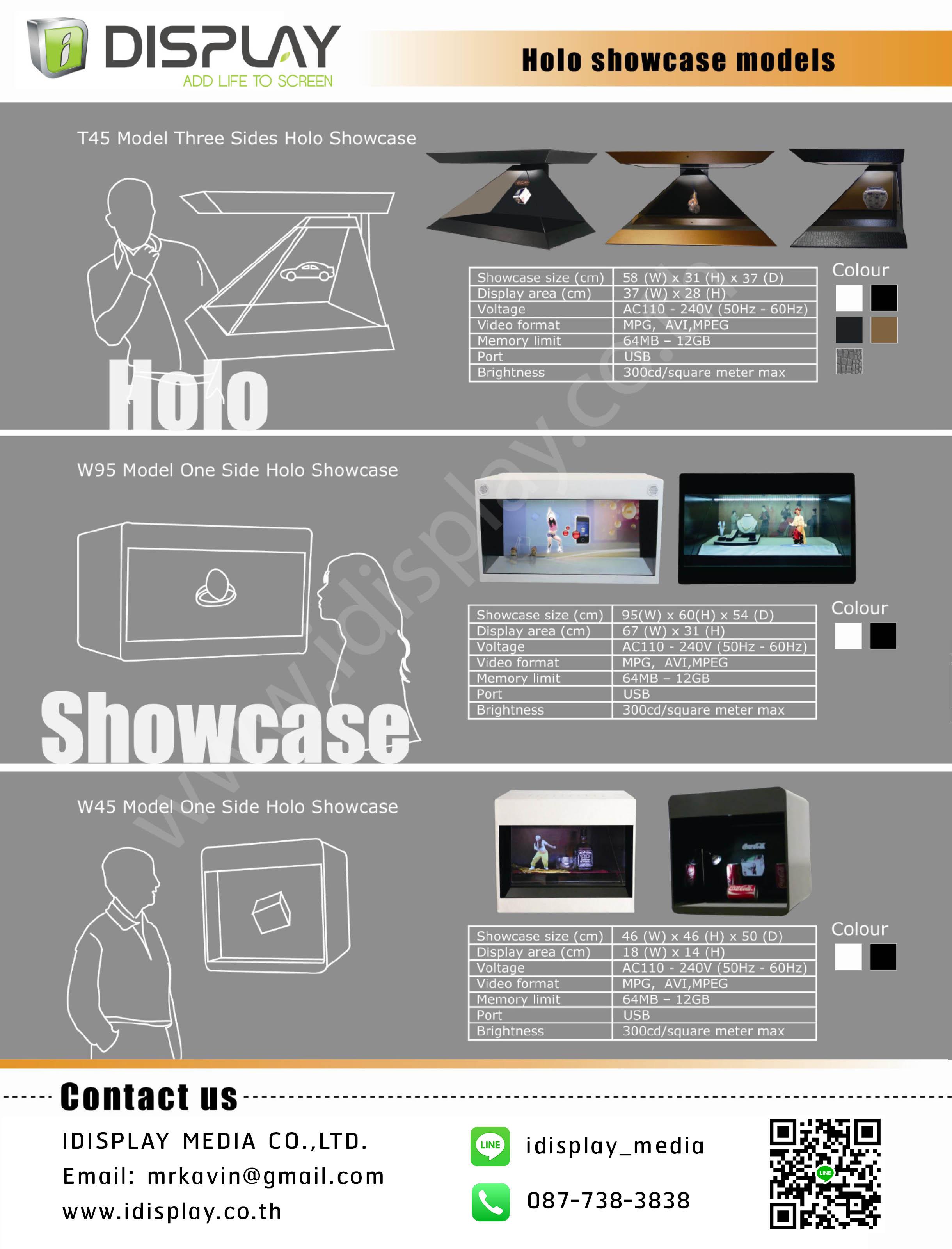 ลดราคา สเปค hologram holographic box ใช่ง่าย ไฮเทค