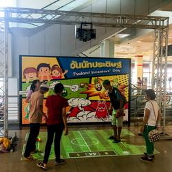 ลดราคา โปรโมชั่น เกมส์ ยิงโฆษณา บนพื้น ติดตั้ง งานเช่า อีเว้นท์